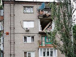 Кабмин Украины утвердил план восстановления Донбасса