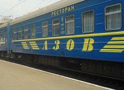 Из Мариуполя в Киев отменили поезд: из-за боев поврежден путь