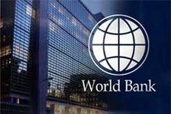 Всемирный банк понизил перспективы роста мировой экономики в 2014 году