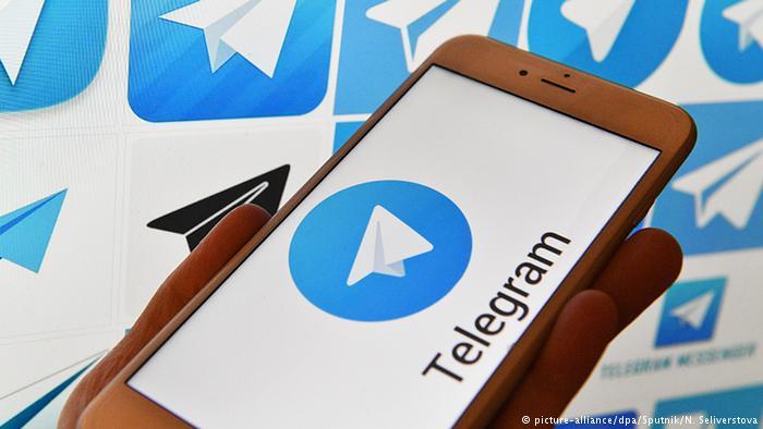 Как вКурске обойти интернет-блокировку Telegram