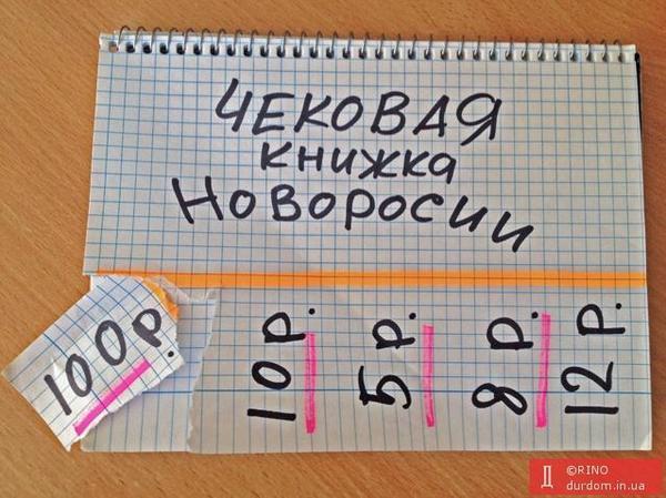 Пенсии мвд в украине новости