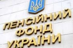 Назван размер дефицита Пенсионного фонда Украины