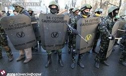Прокуратура во Львове завела дело за создание отрядов  самообороны