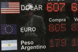 Удержат ли от обвала доллара процентные ставки на долговом рынке США