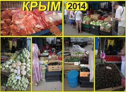 СМИ: цены на продукты питания в Крыму начали зашкаливать