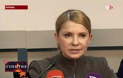 Внутрипартийная люстрация «Батькивщины»: исключено более 700 депутатов