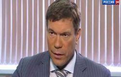 Это фейк: Царев прокомментировал новость о запрете въезда в РФ