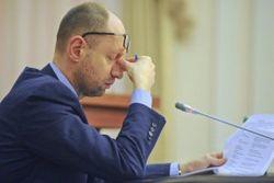 Яценюк определил ключевые реформы Украины
