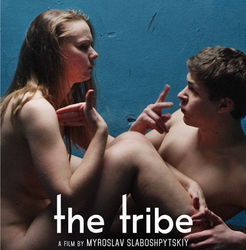 Украинский фильм «Племя» получил российскую премию «Ника»