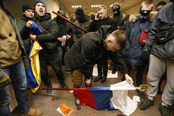 РФ требует у ОБСЕ реакции на угрозы Россотрудничеству в Киеве