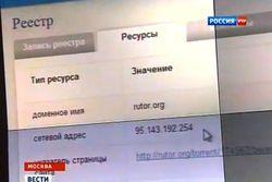 Трекер Rutor.org обвиняет Роскомнадзор в подтасовке фактов