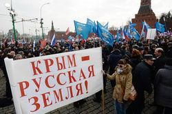 Возможно ли повторение крымских событий на севере Казахстана – эксперты