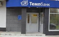 Банкам в Крыму перекрыли SWIFT