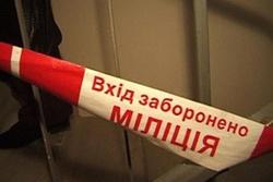 Украинская милиция сформировала около 500 томов по делу об убийстве судьи