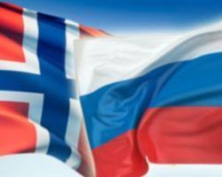 Норвегия расширила санкции против РФ