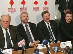 Появится ли в парламенте Беларуси оппозиция