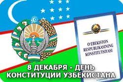Узбекистан: милиция запугивает оппозиционеров, отвозя их ночью на кладбище