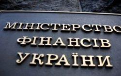 Герега завтра, 4 февраля, собирает Киевраду для утверждения бюджета