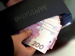 Правительство срочно изыскало 771 млн. гривен на зарплаты бюджетникам