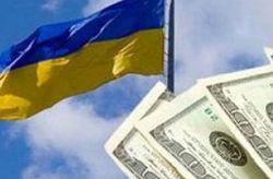 До 12 ноября реструктуризация госдолга Украины будет завершена