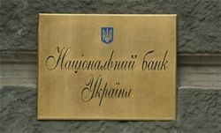 Украинцам можно не бояться моратория на досрочное снятие депозитов - НБУ