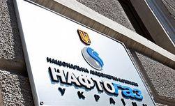 «Нафтогаз» и Statoil договорились о поставке газа в Украину