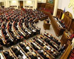 Конституционную реформу сегодня Верховная Рада обсуждать не будет
