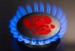В подземный газохранилищах Украины будет находиться газ из Германии