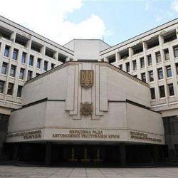 Дату референдума о статусе Крыма оставили прежней – 30 марта