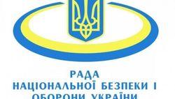 СНБО: российские провокаторы распространяют миф о начале «гражданской войны»