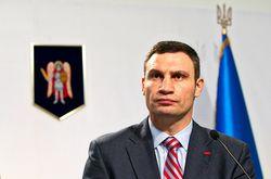 Виталий Кличко приглашает инвесторов в Киев – WSJ