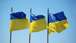 Украина как часть средиземноморского мира