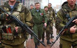 ОБСЕ признала парад в Донецке нарушением Минских соглашений