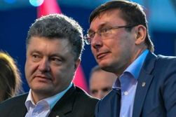 Луценко сообщил, сколько человек уже осуждены по делам Майдана