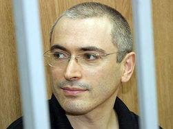 Ходорковский выдвинут на премию академика Андрея Сахарова за 2013 год