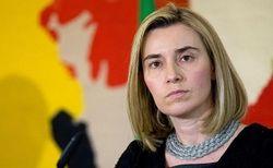 Военным путем конфликт на Донбассе не решить – МИД Италии