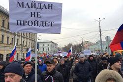В поддержку российских миротворцев в Крыму в Москве вышло 20 тысяч человек