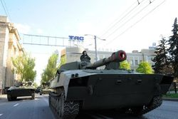 """САУ """"Гвоздика"""" на вооружении боевиков"""