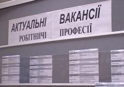 В Украине оживление на рынке труда – эксперты о самых востребованных вакансиях