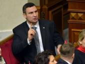 Оппозиция начинает процесс отставки министра Захарченко