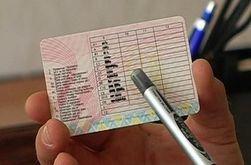 Кабмин Украины все-таки урезал срок действия водительских прав до 30 лет