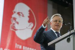 Коммунисты Украины предлагают изменить Конституцию ради федерализации