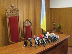 Решение Кабмина Украины об отказе от евроинтеграции обжаловано в суде