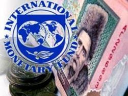 МВФ убедил: Кабмин Украины отказался от применения казначейских векселей