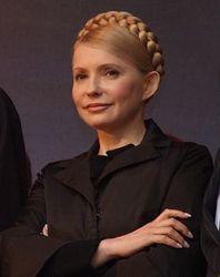 Осталось два варианта освобождения Юлии Тимошенко – СМИ