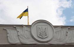 В Верховной Раде появился новый законопроект по освобождению Тимошенко