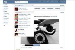 Сегрегация в Сети: Забаненные в РФ страницы ВКонтакте доступны за рубежом