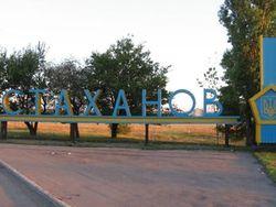 Новый захват здания МВД в Луганской области – на сей раз в Стаханове