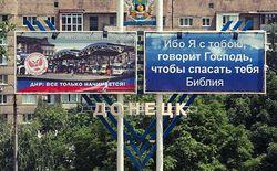 Донбасс живет на российские деньги – журналистское расследование