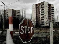 30 лет назад случилась Чернобыльская трагедия